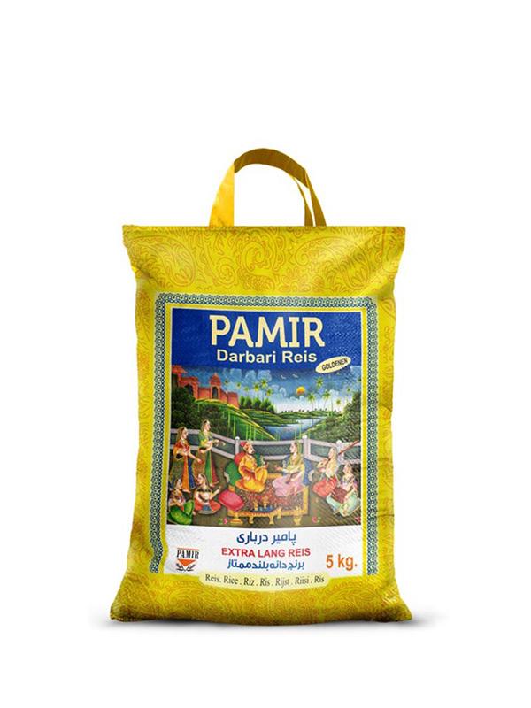 Pamir Darbari Reis (Ind), 5 kg