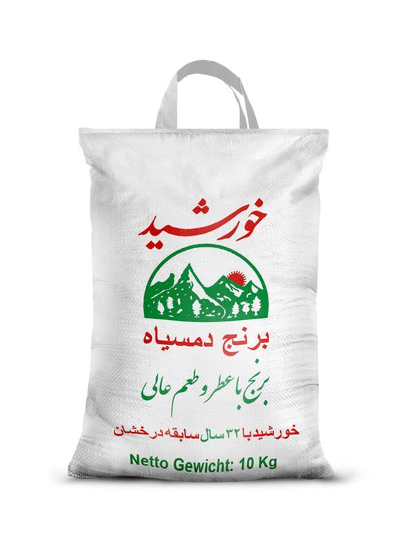 Sonne Basmati Reis Pamir (Ind) , 10 kg