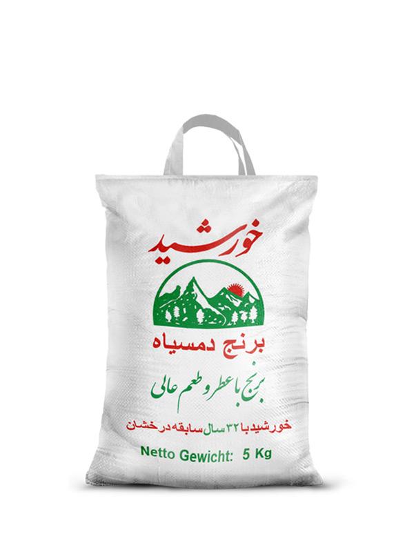 Sonne Basmati Reis Pamir (Ind) , 5 kg
