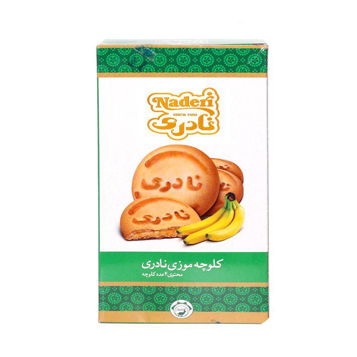 Naderi-Bananen-Cookies-200g