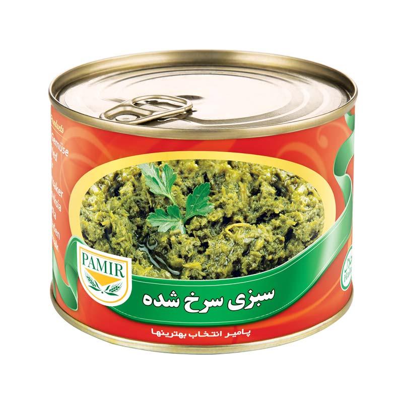 Gebratene Gemüse Pamir 480g